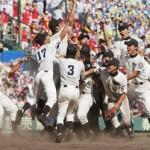 甲子園 高校野球2013開催!試合日程と組合せ 選手宣誓は杉浦大斗選手