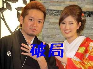 nishinatakigawa