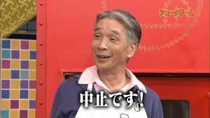 s_chushi