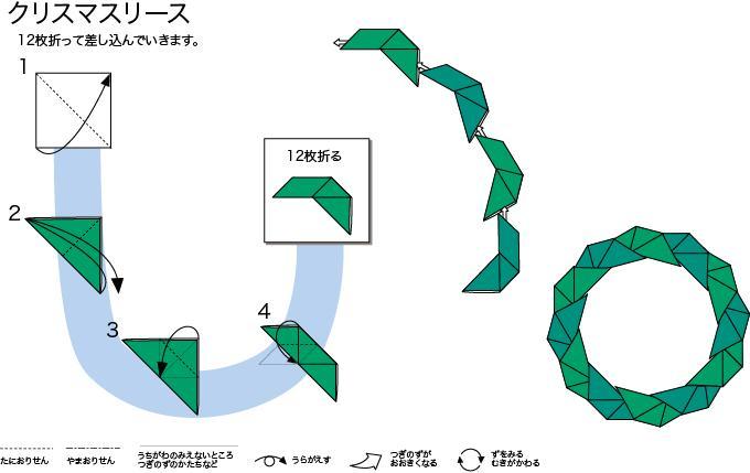 簡単 折り紙:折り紙正月飾り作り方-divulgando.net