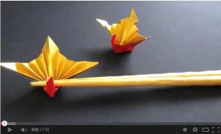 鶴の折り方 祝い鶴の折り方の ...
