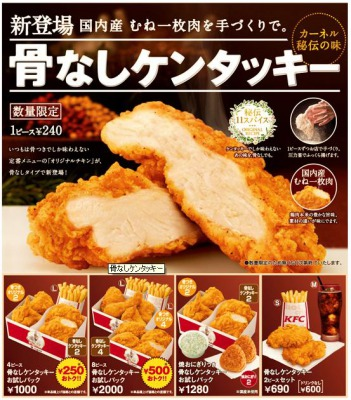 s_KFC