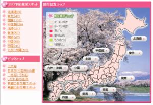 s_mapple