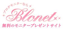 blonet