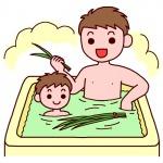 【端午の節句】菖蒲湯の効能と効果的な作り方~爽やかな香りで心も身体もリフレッシュ~