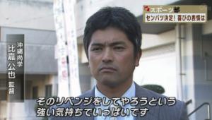 s_higakantoku