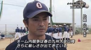 s_higakantoku3