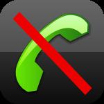iphone着信拒否の仕方と解除方法