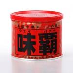【オススメ!!】味覇(ウェイパァー)で炊いたご飯で炒飯を作ったらお店の味になった!!