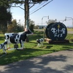 由仁町の牛小屋のアイスがおいしくて楽しくてオススメ!