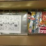 漫画全巻ドットコムで弱虫ペダルを大人買いしました(*´ω`*)