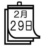 s_0229