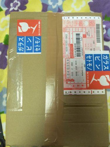 201607 kaitori_9278