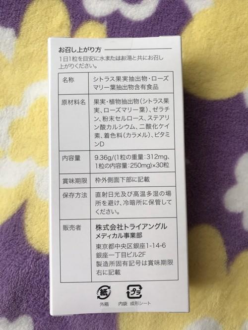 201701_170124_0030
