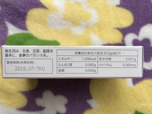 201701_170124_0031