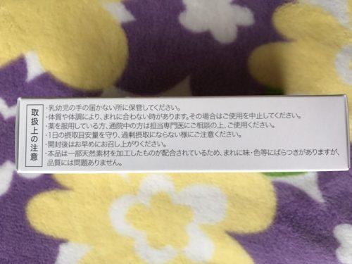 201701_170124_0032