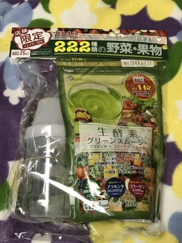 20170328smoojie_170328_0016