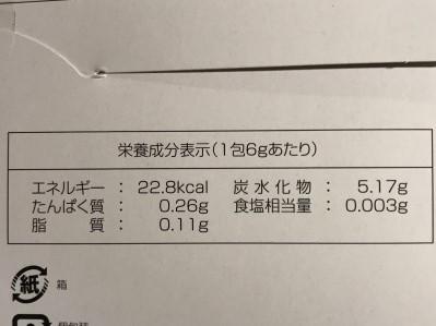s_201708_17