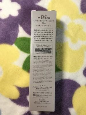 s_201708_2