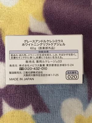 s_201708_10