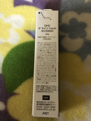 s_2017_10_27_2