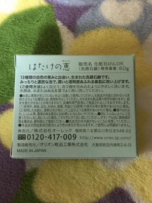 s_2017_10_27_8