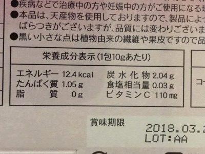 s_2017_10_27_9