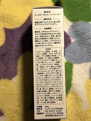 s_201712_53