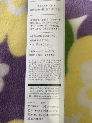 s_201803-2_3