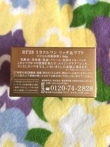 2019-1_190319_0081