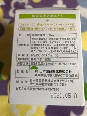 202001_200106_0039
