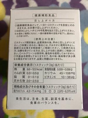 202001_200106_0040