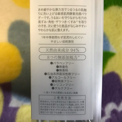 2020-4_200420_0022