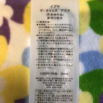 2020-4_200420_0032