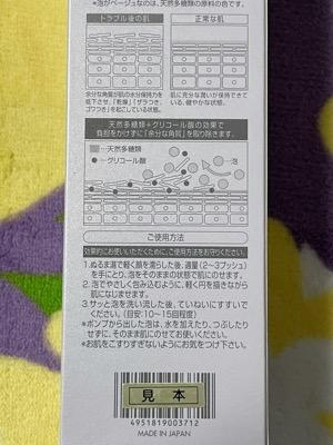 218D6ED1-A866-4BF7-B6F2-6488F6371821