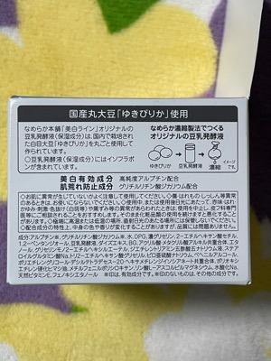 5F851775-D38D-45AD-A64C-0196D6300649