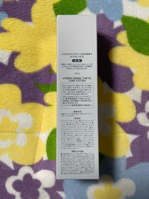 F07D96E7-E5D5-4438-B5C9-27DCC173BE33