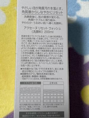 FDEE2BD9-70E5-4792-8411-4C2475CDE9F2